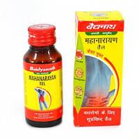 Маханараяна — масло для востановления суставов и тканей Mahanarayan oil (100ml)