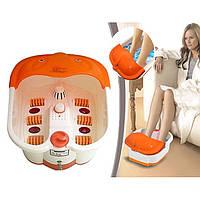 Массажер-ванночка для ног Multifunction Footbath Massager