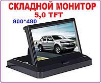 Автомобильный монитор 5,0 дюймов в авто, фото 1
