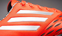 Футзалки Adidas Freefootball Speedkick B23949 (Оригинал), фото 3