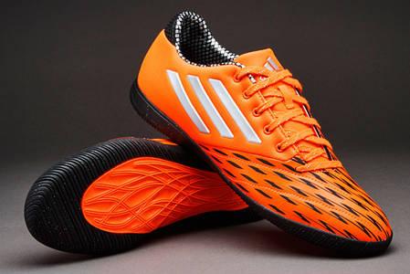 Футзалки Adidas Freefootball Speedkick B23949 (Оригинал), фото 2