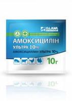 Амоксицилин ультра 10% порошок 10 г O.L.KAR