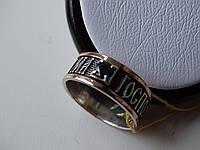 """Кольцо серебряное с куб.цирконием и золотой вставкой """" Спаси и сохрани"""""""