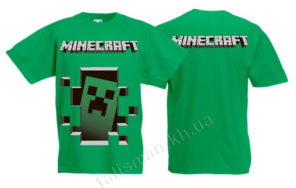 Зеленая футболка купить
