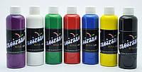Краска для аэрографа Prospero acrylic base 7-100