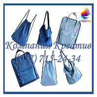 Джинсовые сумки, рюкзаки с вашим логотипом (под заказ от 50 шт) с НДС