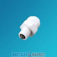 Муфта с обратным клапаном 1/4 шланг х 1/8 РН, Quick Connect
