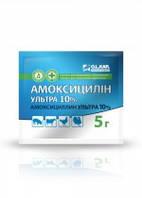 Амоксицилин ультра 10% порошок 5 г O.L.KAR