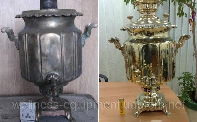 Ремонт самоваров - ЧП Никитин Н. Н. в Одессе