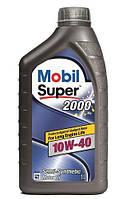 Масло моторне Mobil Super 2000 10W-40 1л
