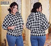 Куртка женская 2023дг Батал