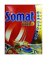 Таблетки Somat Gold для мытья посуды в посудомоечных машинах  - 44 шт.