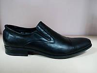 Туфли мужские кожаные Бастион