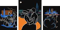"""Триптих для частичной вышивки бисером """"Любовь в большом городе"""""""