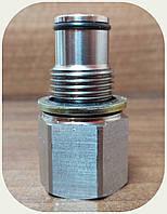 Адаптер для соединения распределителей на 40 л/мин