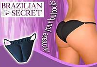 Корректирующие трусики Бразильский секрет (Brazilian Secret), женские трусики для моделирования формы ягодиц