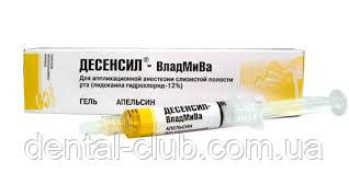 Десенсил гель 5мл. Вдадмива - Dental-Club в Киеве