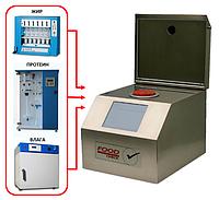 Инфракрасные экспресс анализаторы Bruins Instruments