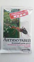 Антимуравей 20г дуст от муравьев садовых и домашних