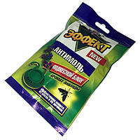"""Антимоль-ароматизатор """"Эффект"""" подвесной блок, защита от моли и личинок"""