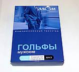 Гольфы компрессионные  мужские 2кл.  открытый носок. черные, фото 2