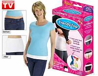 Пояс корректирующий набедренный Trendy Top, невидимый пояс, моделирующий женский пояс комплект черный и белый