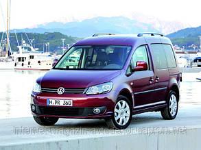 Брызговики модельные VW Caddy 2004- (Лада Локер) передние.