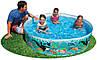 Детский каркасный бассейн Intex 58461 , фото 2
