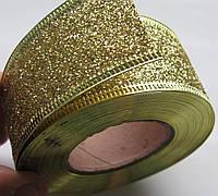 Лента золотая с армированым краем ширина  5,5 см. 45.5 м\50 ярдов. Золото, серебро, фото 1
