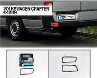 Volkswagen Crafter Накладки на задние рефлекторы