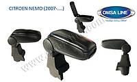 Fiat Fiorino/Qubo 2008+ гг. Подлокотник