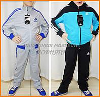 Спортивные костюмы для детей Адидас-100% качество.