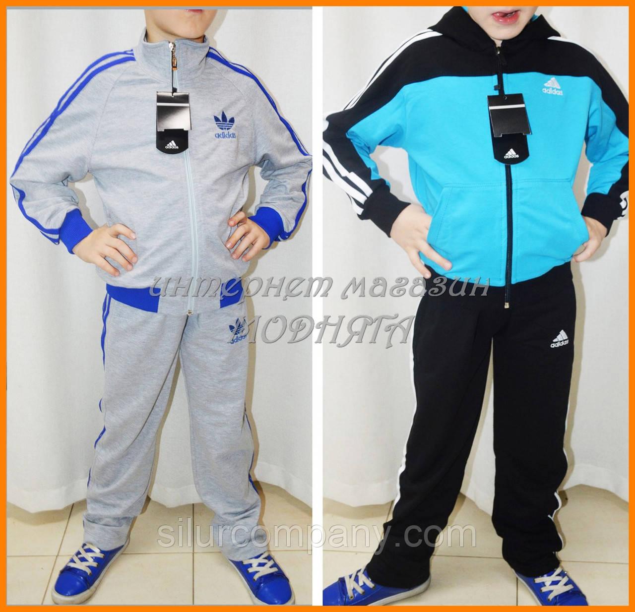 90fe4f1d Детский спортивный костюм для мальчика - Интернет магазин