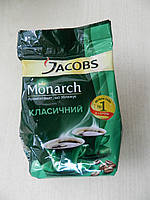 Якобс монарх 75 гр