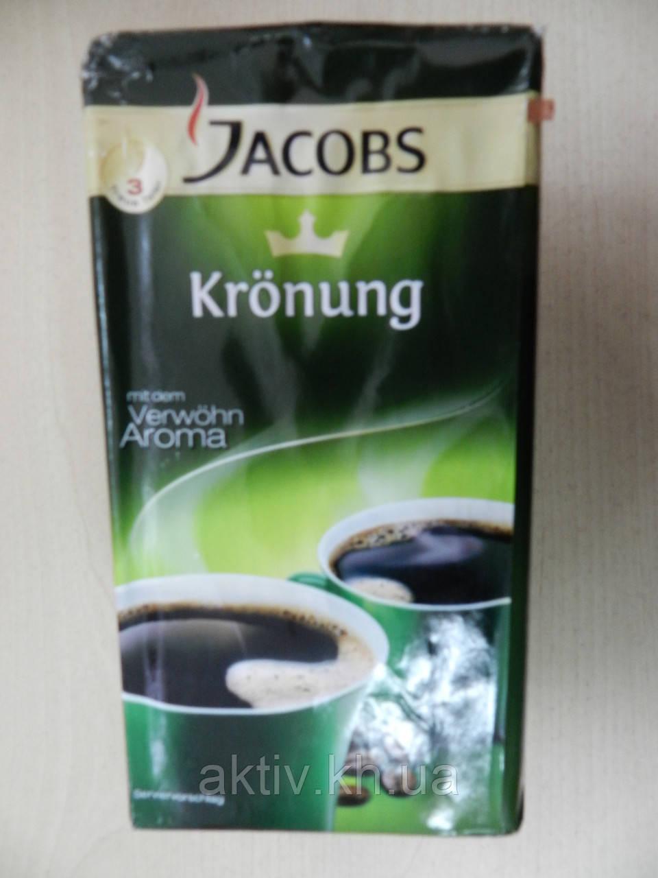 Кава Якобс Кронинг