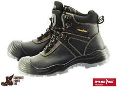 Ботинки рабочие защитные