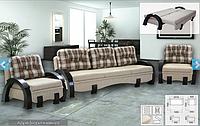 Диван и кресло Атлант МС  /  Диван та крісло Атлант МС