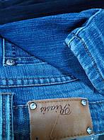 Секонд хенд джинсы Италия