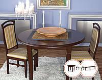 """Стол обеденный с круглой столешницей Bif, цвет на выбор. Стол """"Лас-Вегас"""""""