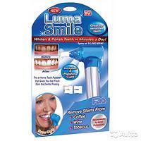 Супер набор для отбеливания зубов Luma Smile