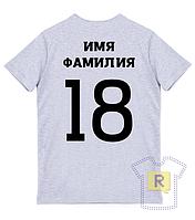 Заказать футболку и напечатать номер имя или фамилию