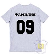 Заказать футболку с номером и фамилией в Киеве