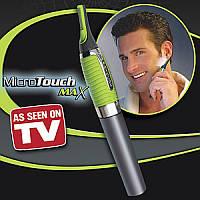 Триммер для ушей и носа Micro Touch Max микротач макс