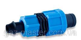 Старт-коннектор (стартер) для капельной ленты с поджимом 16мм