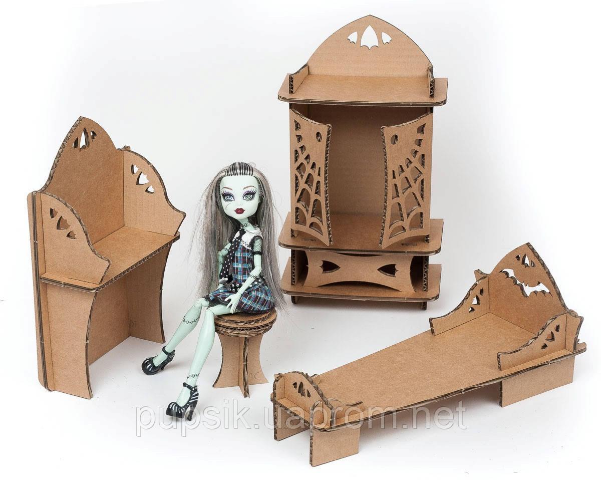 Кукольная мебель для спальни «Гаргулья», Cartonator