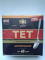 Чай Тет Цейлонский 40*2г черн.