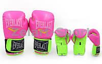 Перчатки боксерские PU ELAST BO-5034 (р-р 8-10oz)