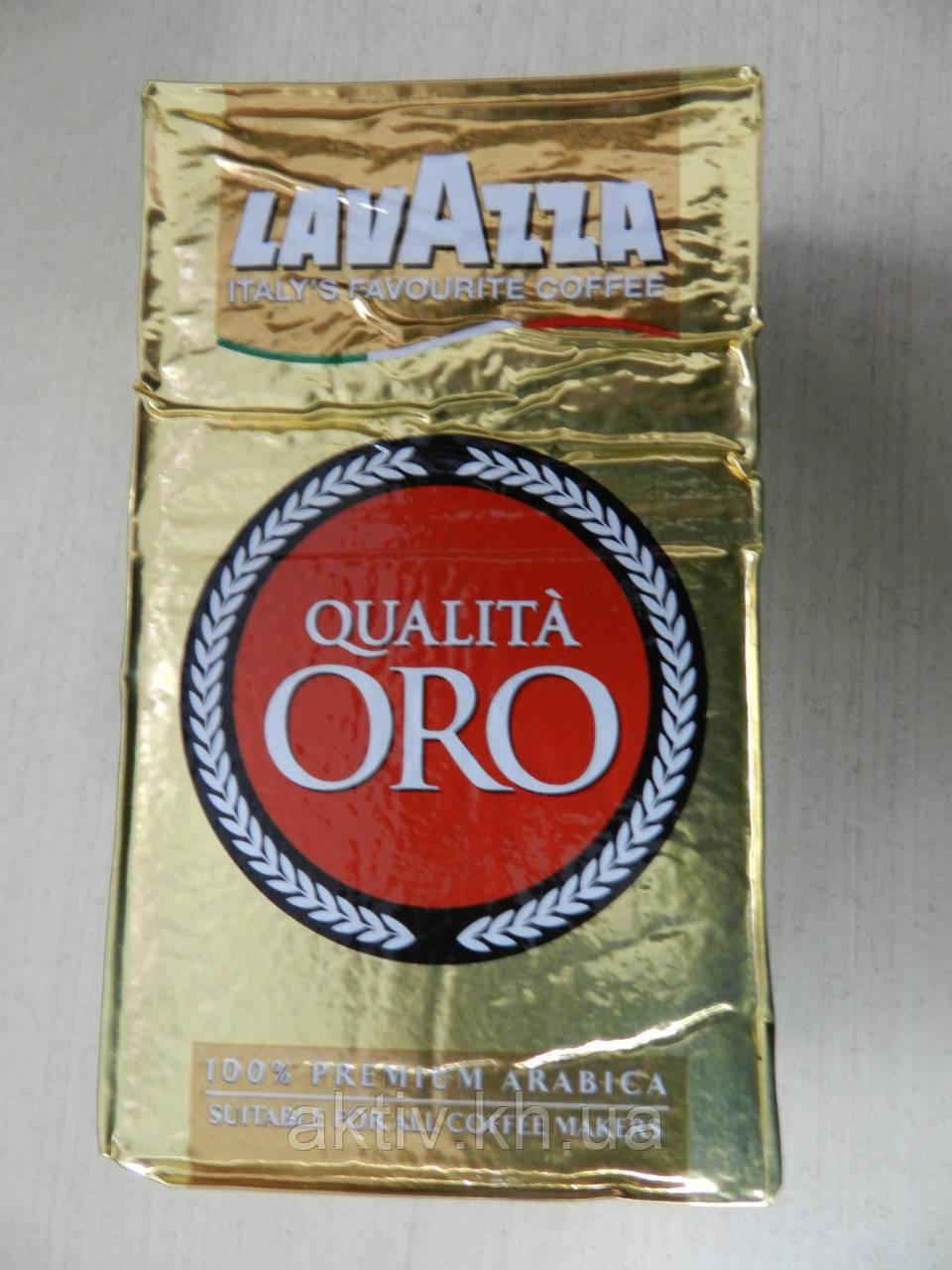 Кава Лавацца ОРО мелений