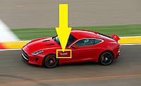 Воздухозаборники жабра на крылья хромовые Jaguar F-Type 2013-2017 новые оригинал
