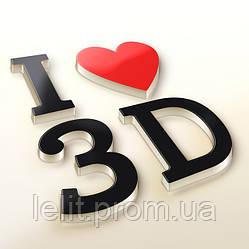 Подробнее о постельном белье с 3D фотопринтом